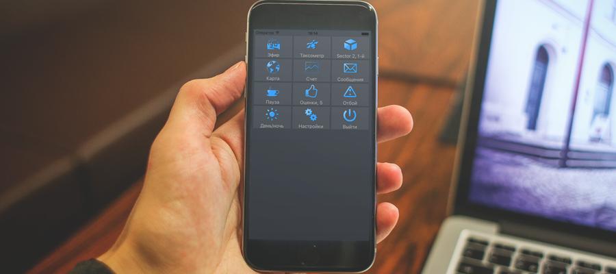 Выход бета версии водительского приложения под iPhone и iPad