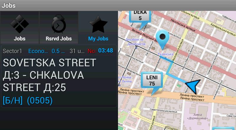 Встречайте новую версию водительского приложения 1.70