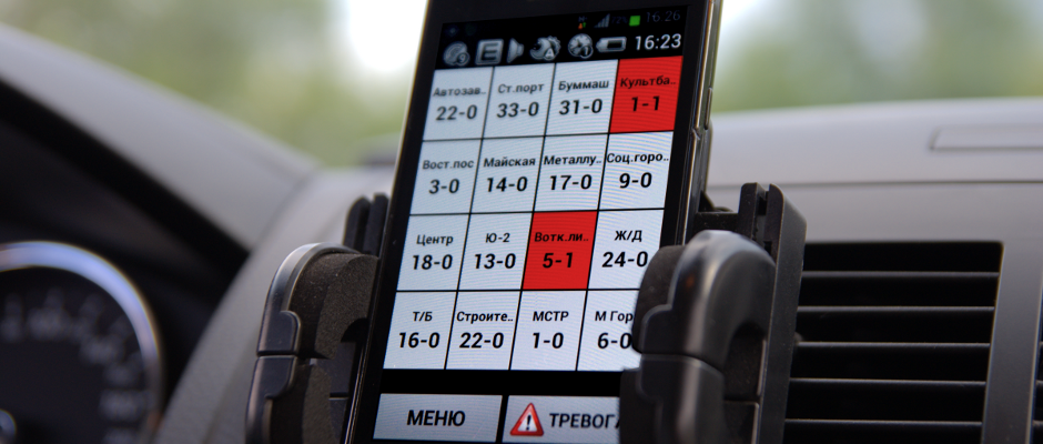 Выбор приложения для такси: на что обратить внимание?