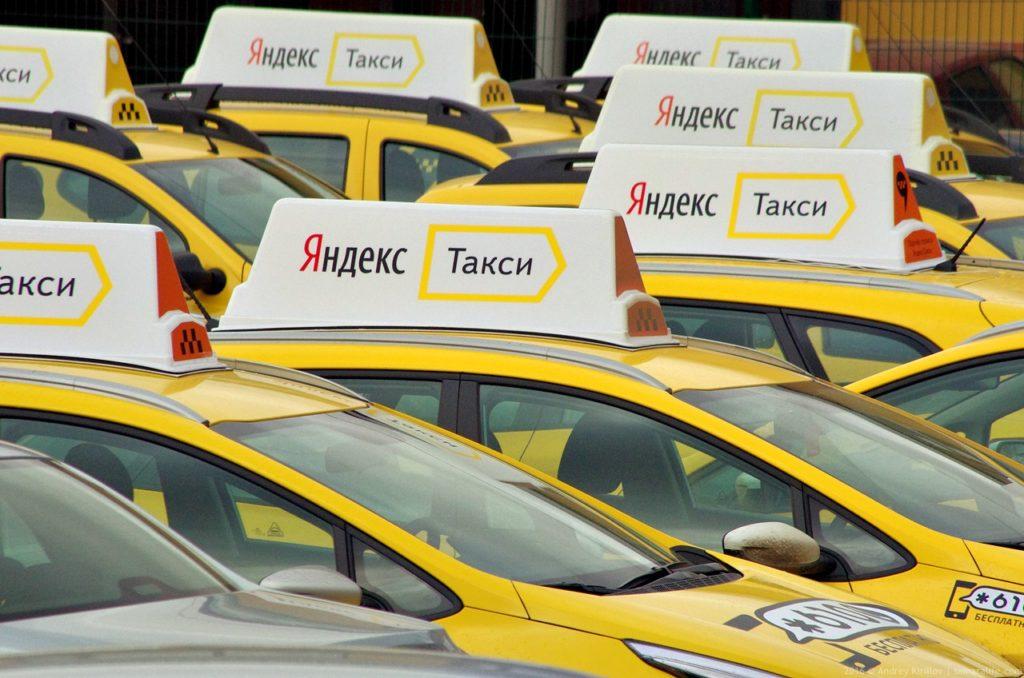Яндекс как зеркало качества услуг сервиса такси