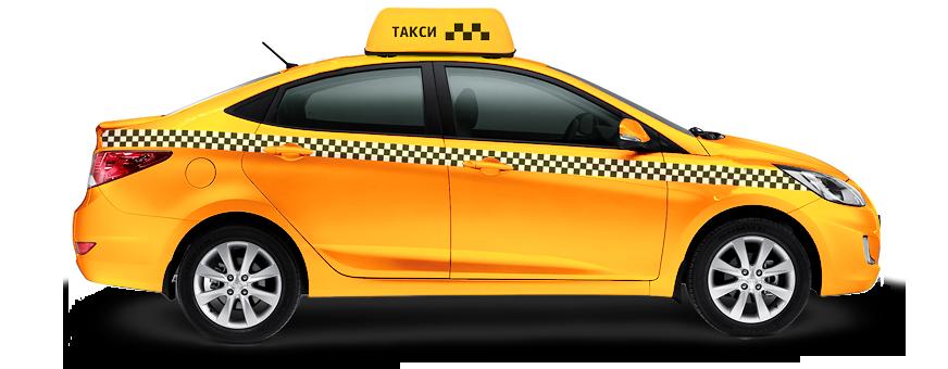 Программные комплексы для служб такси