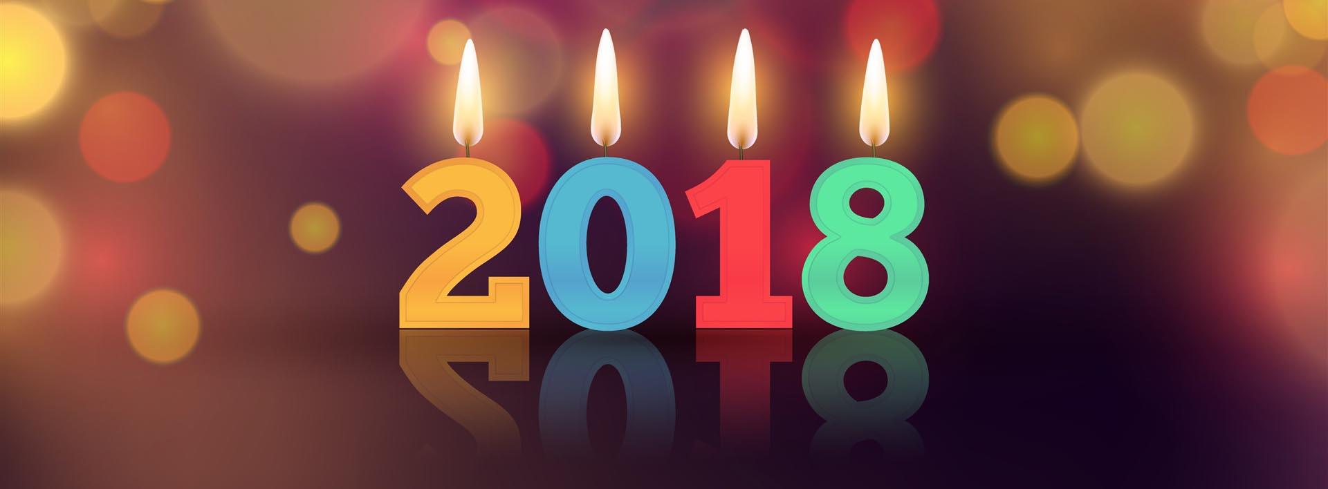 С Новым Годом 2018 :)