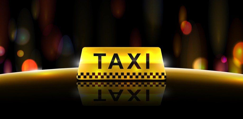 Такси: оптимизируем работу службы