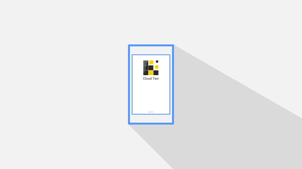 Описание обновления приложения для вызова такси «Easy/Cloud Version 2.12»