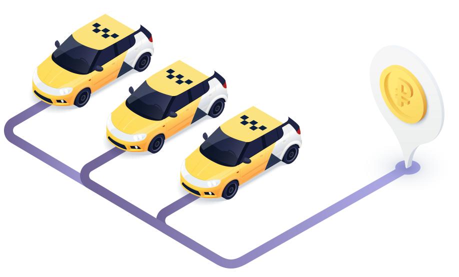 купить приложение для такси