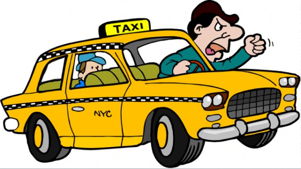 Демпинг в такси