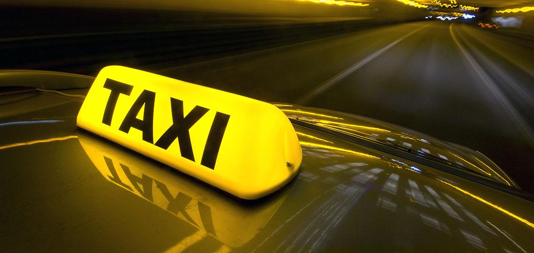 Открыть современную службу такси