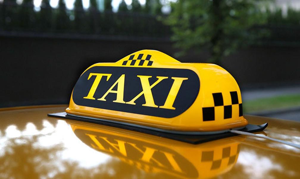 Как сделать службу такси лучше?