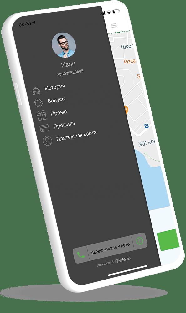 passenger_app_left